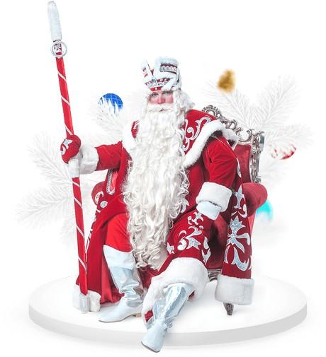 Аниматор Дед мороз, Новый год, Мармелэнд, Красноярск
