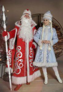 Аниматор Дед мороз, Снегурочка, Новый год, Мармелэнд, Красноярск